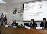 Makedonsko-české podnikatelské fórum