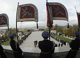92. výročí Dne vzniku samostatného Československého státu