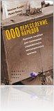 """Kniha Ruské vydání knihy Stěhování národů s. r. o. snázvem """"Pereselenije narodov"""""""