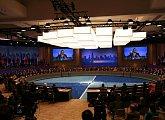 Úvodní jednání summitu NATO v Chicagu