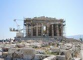 Athénský seminář